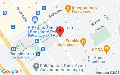 Ψυχολόγος στην Αθήνα, Γραφείο της ψυχολόγου Κορίνας Σκουλούδη στην Σόλωνος 66 Κέντρο, Aνάμεσα Εξάρχεια & Κολωνάκι, Μετρό Πανεπιστήμιο