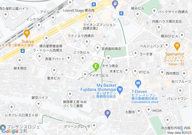 YOKOHAMA腰痛肩こりケアセンター