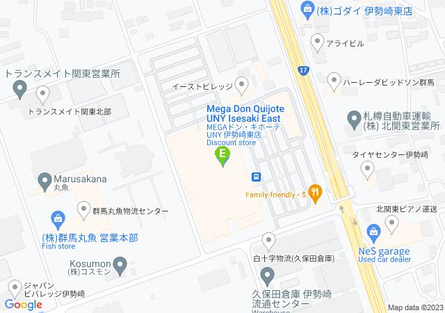 ブランド買取おたからや MEGAドン・キホーテUNY伊勢崎東店