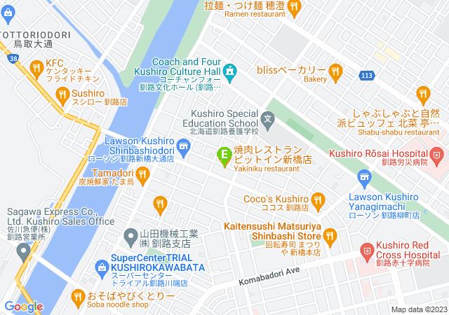 お宝本舗えびすや釧路リーフタウン新橋大通店