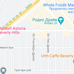 Как полюбить Лос-Анджелес за три дня (фото 227)
