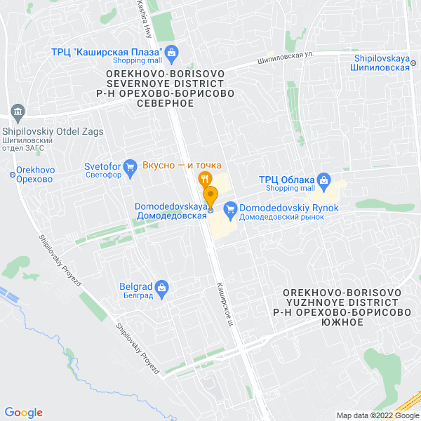 Доставка пиццы и суши у станции метро Домодедовская.