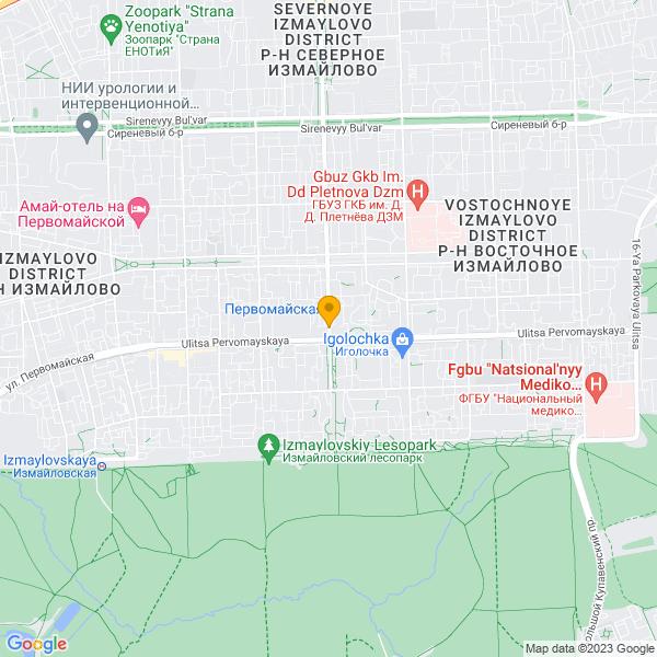 Доставка пиццы и суши у станции метро Первомайская.