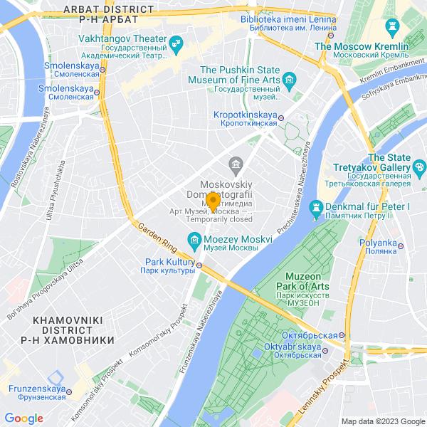 Доставка лучшей пиццы и суши на улице Остоженка