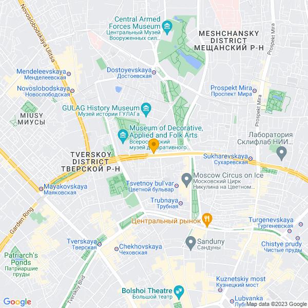 Доставка лучшей пиццы и суши на улице Садовая-Самотечная