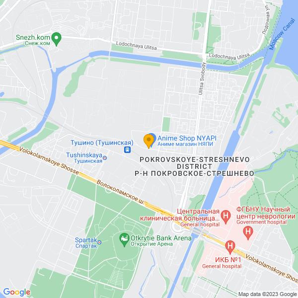 Доставка лучшей пиццы и суши на улице Тушинская