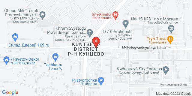 """ООО """"ПЛАСТ-ОПТИМА"""""""