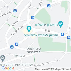 שעות פתיחה קופת חולים לאומיתירושלים