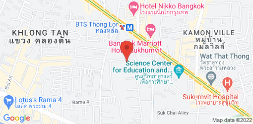 Directions to So Vegan โซวีแกน - @Gateway Ekkamai Shopping Mall