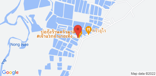 Directions to Malee Prawn & Fish Restaurant