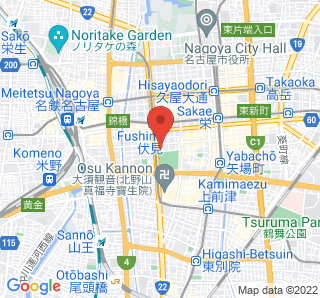 Naka Ward, Nagoya, Japan