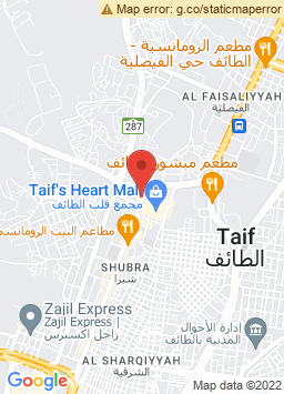 Google Map of فندق أوالف انترناشيونال
