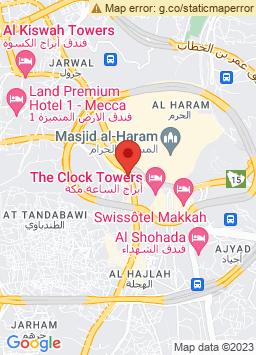 Google Map of هيلتون مكة للأجنحة الفندقية