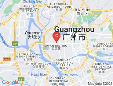 huangsha