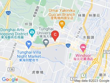 Taichung Far Eastern-Dip