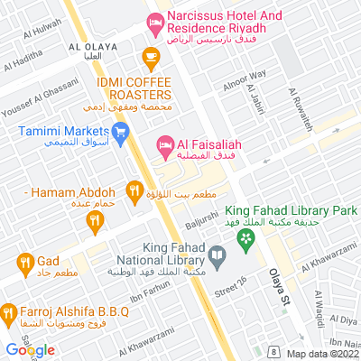خريطة فندق فندق الفيصلية، فنادق روزوود