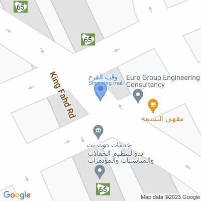 Alshark Store Olaya Main Road  , Riyadh, Riyadh 11313, SA