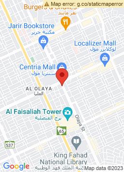 Google Map of فندق نارسس الرياض