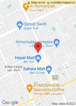 Google Map of فندق الأجنحة الفريدة