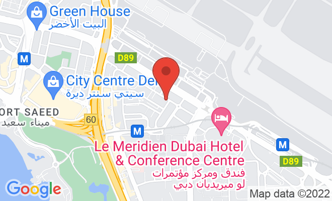 Al Garhoud Private Hospital location