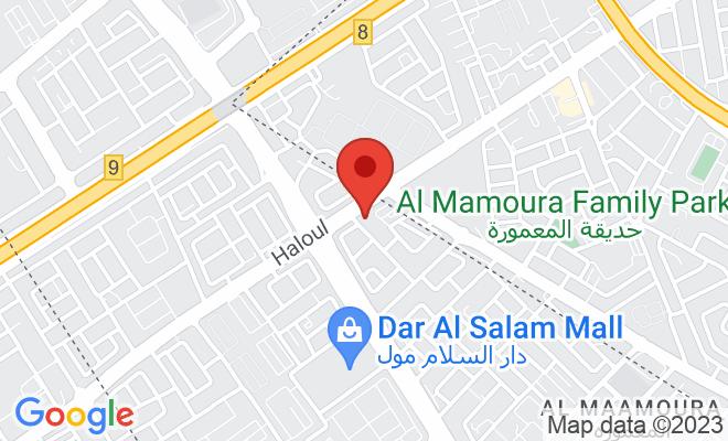Family Medical Clinics (Abu Hamour) location