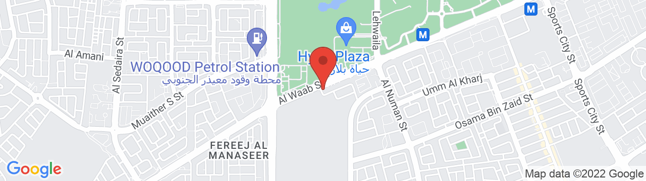 Arwa Alyan location