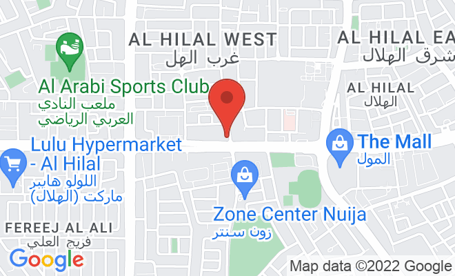 Naseem Al Rabeeh Medical Centre (D-Ring Road) location