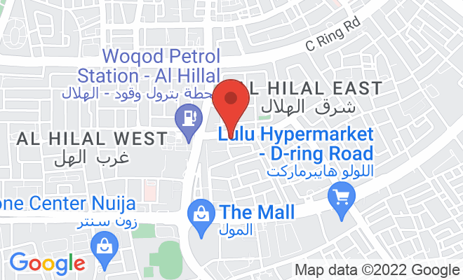 Aster Medical Centre (Al-Hilal) location