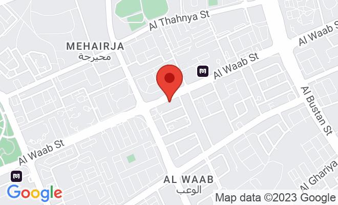 Al-Hayat Medical Center (Main Branch) location