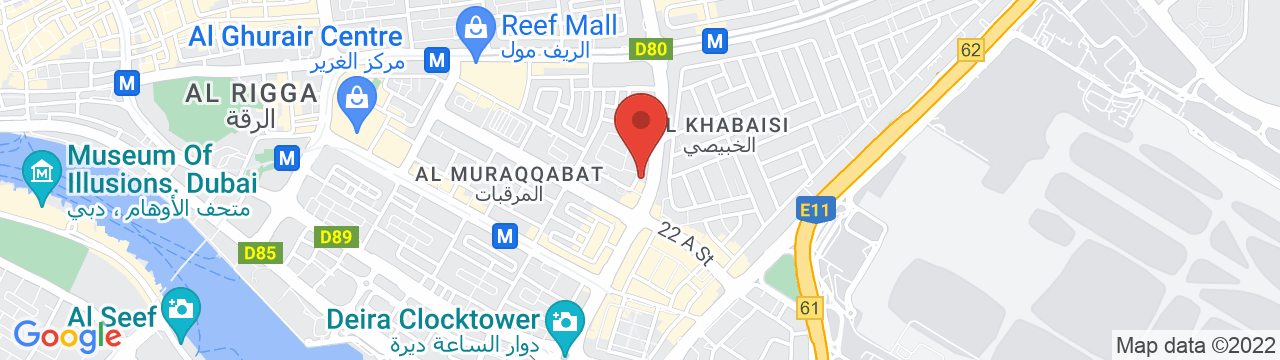 Marwan Dalbah location