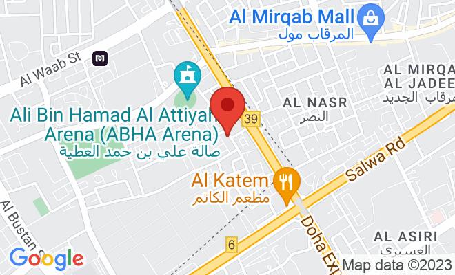 Dr. Naji Kamal Clinic location
