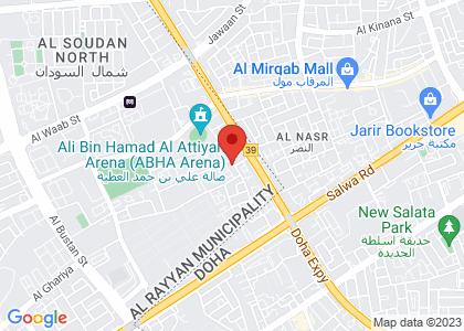 Naji Kamal location