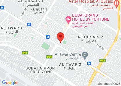 Gulrez Qadri location