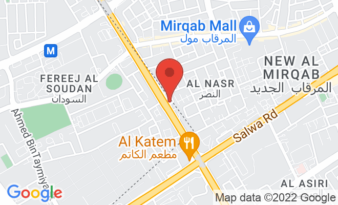 Dr. Mohammed Al-Said Specialized Dental Center location