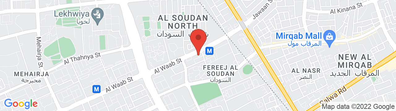 Salma Al Samel location