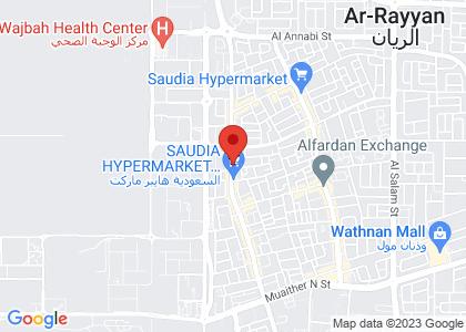 Alok Ramdas location