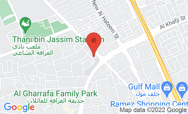 Royal Medical Center (Al Gharrafa) location