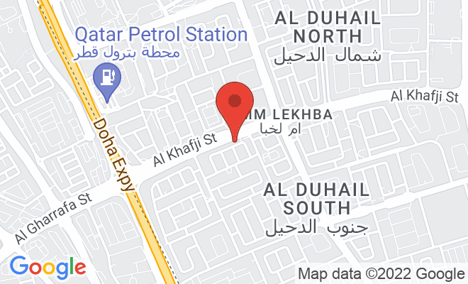 Alsafwa Medical Center location