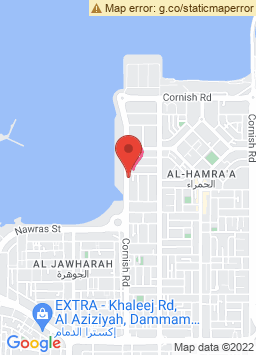 Google Map of فندق هوارد جونسون الدمام