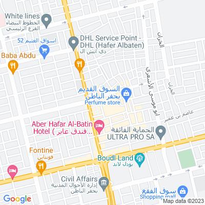 خريطة فندق فندق رمادا حفر الباطن