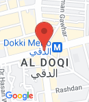 Map - Doctor Ahmed El Bakry  - الدقي