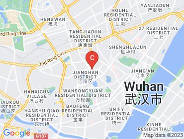 Ling jiao hu Wanda