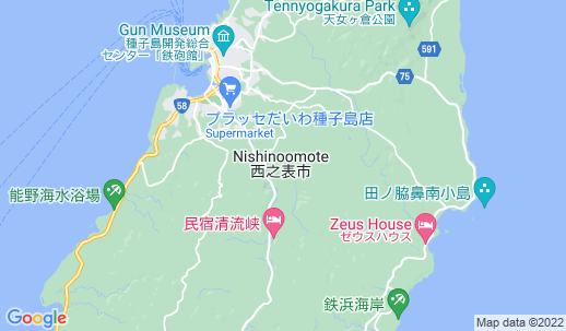 Nishinoomote