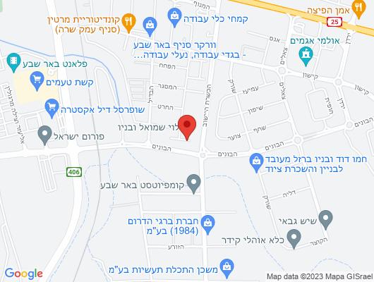 Google Map of רחוב הנפח 1 באר שבע