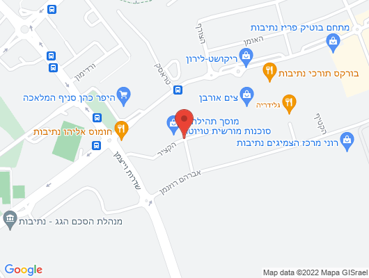 Google Map of הקציר 567, נתיבות