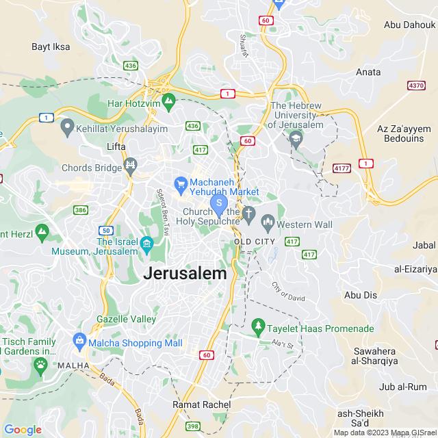 רחוב כורש 4, ירושלים, ישראל