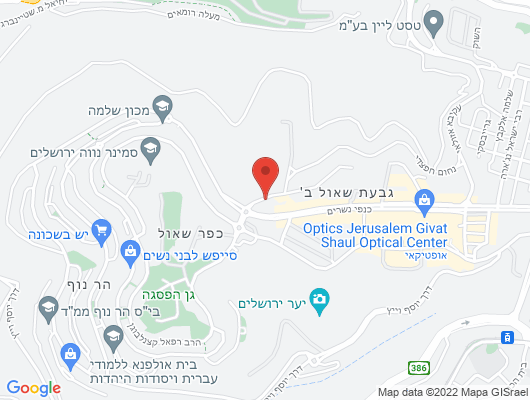 Google Map of כנפי נשרים 62 ירושלים