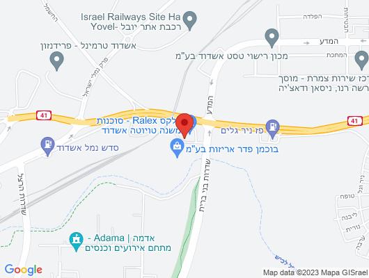Google Map of שד' בני ברית, צומת נמל אשדוד. ת.ד 304