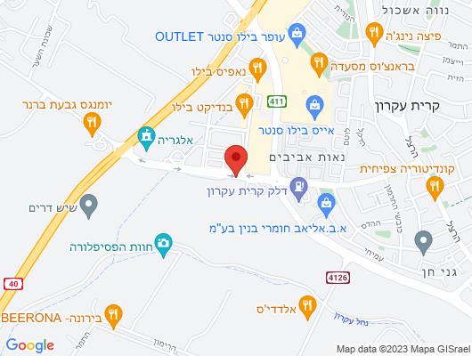 Google Map of המלך חסן השני 5, קרית עקרון