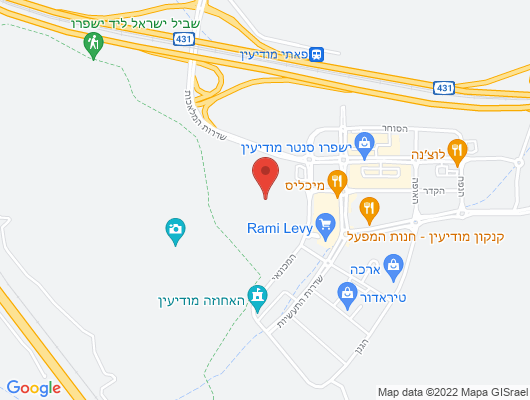 Google Map of המכונאי 5, מרכז עינב, מודיעין